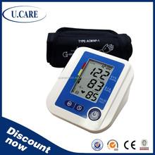 High quality 2 years warranty hot sales Digital upper arm blood pressure apparatus