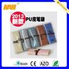 PU Leather Ostrich Pattern Rollup Pencil Case Pen Bag