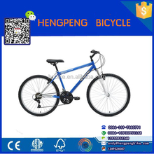 HP-MB-035 Newest Mountain Bike Bicycle Wholesale from factory