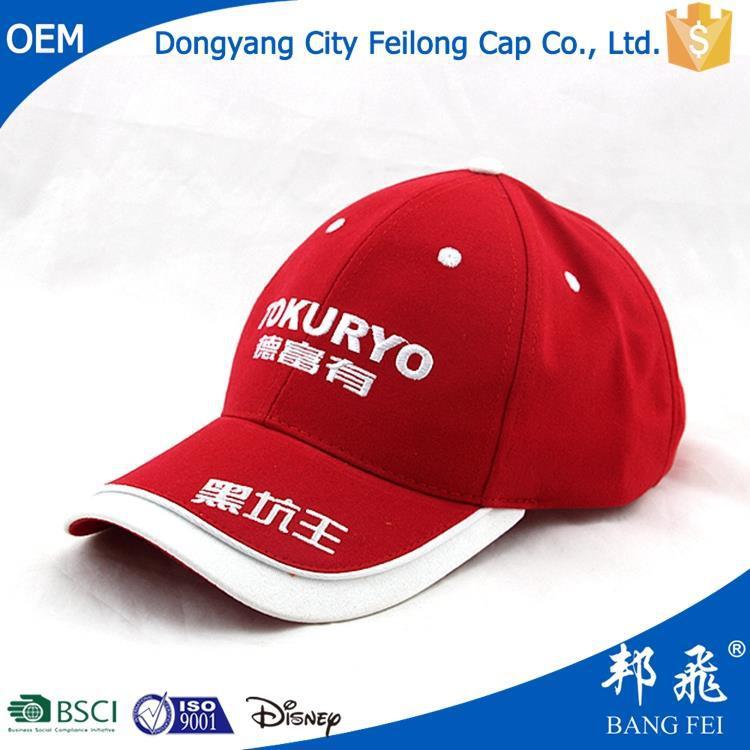 twist legend baseball caps apparel china cap factory