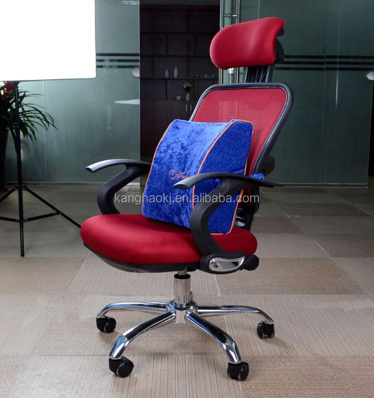 Simple mordern estilo de la oficina silla de espuma de soporte del ...