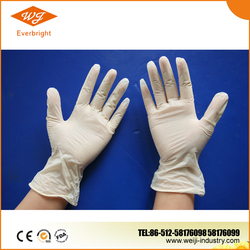 Disposable Malaysia latex gloves with cheap price