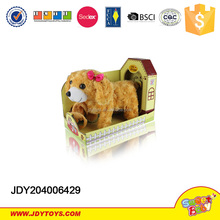 B/O plush dog toys B/O drive-by-wire dog Electric plush newest dancing dog toy for sale