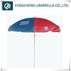 color match small outdoor market parasol promotion sun umbrella