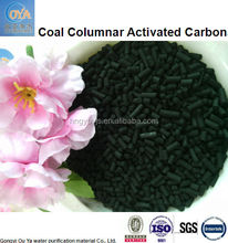 Bituminous / anthracite coal base activated carbon price in india
