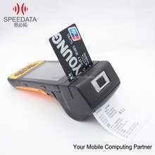 With WI-FI/GPRS/Camera support Java and C language customized portable data terminal