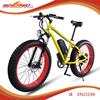 2015 sobowo cheap AL alloy Chinese 36V chopper electric bike for sale