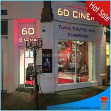 3d 4d 5d 6d cinema theater movie motion chair seat