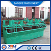 ore dressing machine/equipment copper oxide separating flotation tank