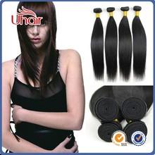 New style brazillian hair bundles unprocessed brazilian virgin hair straight hair