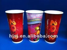 double walled disposable paper cups