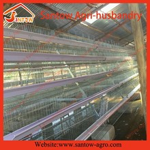 HOT SALE automatic battery chicken layer cage