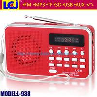 L-938 mobile usb sd mmc hi fi speaker cabinet
