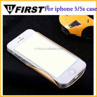 2014 Newest cell phone case cheap price outer protective case for mobile phone