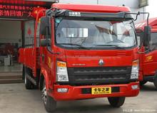 China famous brand Sinotruk 4x2 light mini cargo truck for sale
