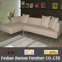 F036 people lounger