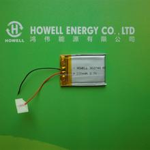 3.7v 220mah li-polymer battery / model HW-302740