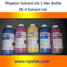inkjet printer infiniti/phaeton/challenger/crystaljet/icontek/gongzheng sk4 solvent ink