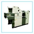 ht47sm uno de color doble de los lados se utiliza heidelberg máquina de impresión offset para la venta