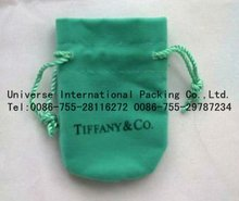 2012 Fashion colored custom gifts bags promotional bags velvet pouch