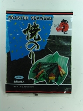 dried sea cucumber salt seaweed