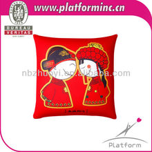 Microbeads wedding Pillow decorative sofa cushion