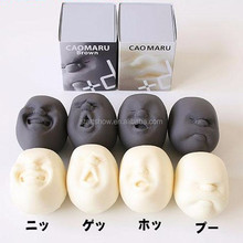 CAO MARU Toy balls Pull ball toys Office reduce stress toy