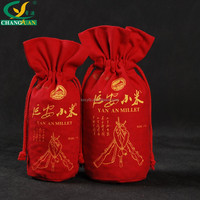China wholesale recyclable Colorful Canvas Cloth Bag for Rice