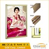 Illuminated aluminum snap frame slim light box for advertising display