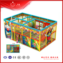 2015 new china indoor playground for home