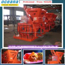 double axle compulsory concrete cement mixer