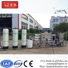 Factory Wholesale Manufacturer low Water Purification Plant Cost