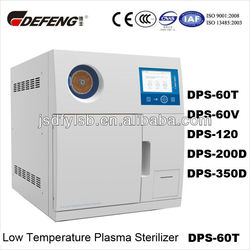 DPS-60T Tabletop plasma sterilizer