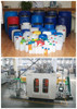 PE Plastic Processed and Bottle Application plastic container making machine