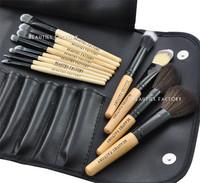 Beauties Factory 12pcs Woodland Makeup Brush Set