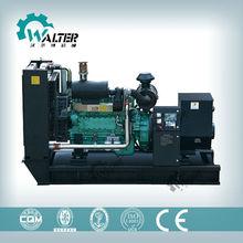 180kva/144kw diesel generator set with Yuchai diesel engine