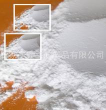 Calcium Carbonate Treated And Untreated Coated Calcium Carbonate