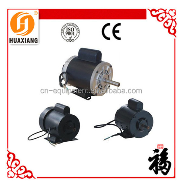 Segway electric motor single phase 50hz 220v 3hp 220v single phase motor