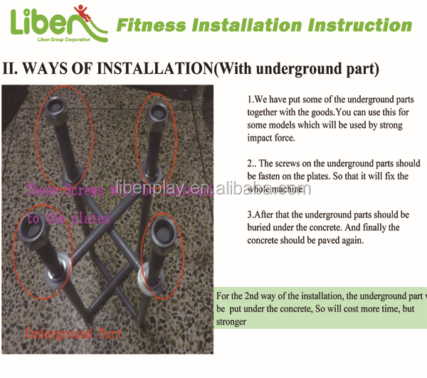 Fitness installtion instruction II