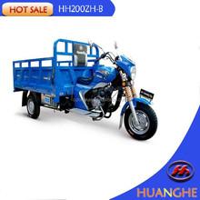 200cc pedicab bike made in china