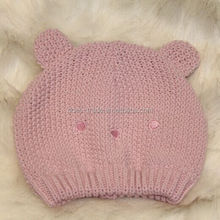 Children's funny animal look knit hat