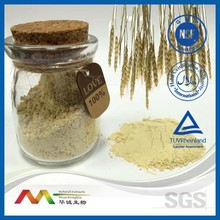 Rice Bran Extract Light yellow powder/CAS NO. 537-98-4