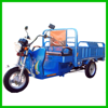 Electric Three Wheel Tricycle Motorcycle