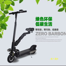 2015 new products for promotions motorcycle electric kick stand for sale electric bicycles