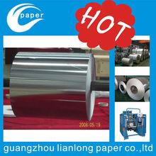 Alibaba China colored bulk aluminum foil manufacturer