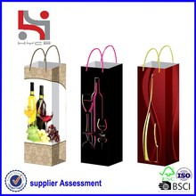 new design branded factory Haiying wine tote bag wholesale