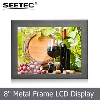 """8"""" ips panel lcd open frame monitor vga input resolution 1024X768 touch screen pos system"""