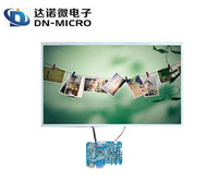 2015 hot selling 1920*1080 HD 21.5 inch tft LCD screen with LVDS interface/21.5 inch lcd display for Video doorbell