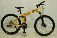 "26"" Alloy MTB Folding Bicycle SWMTB029"