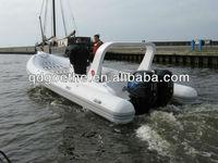 RIB730B Goethe Rigid Sailing Yacht
